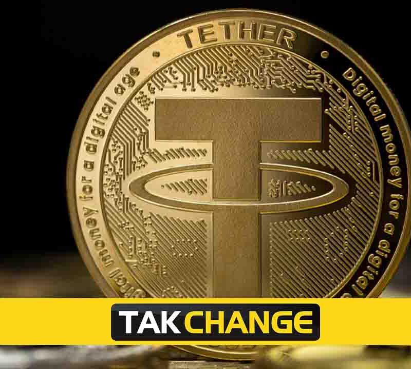 تتر روند حسابرسی خزانه USDT را طی چند ماه آینده آغاز میکند